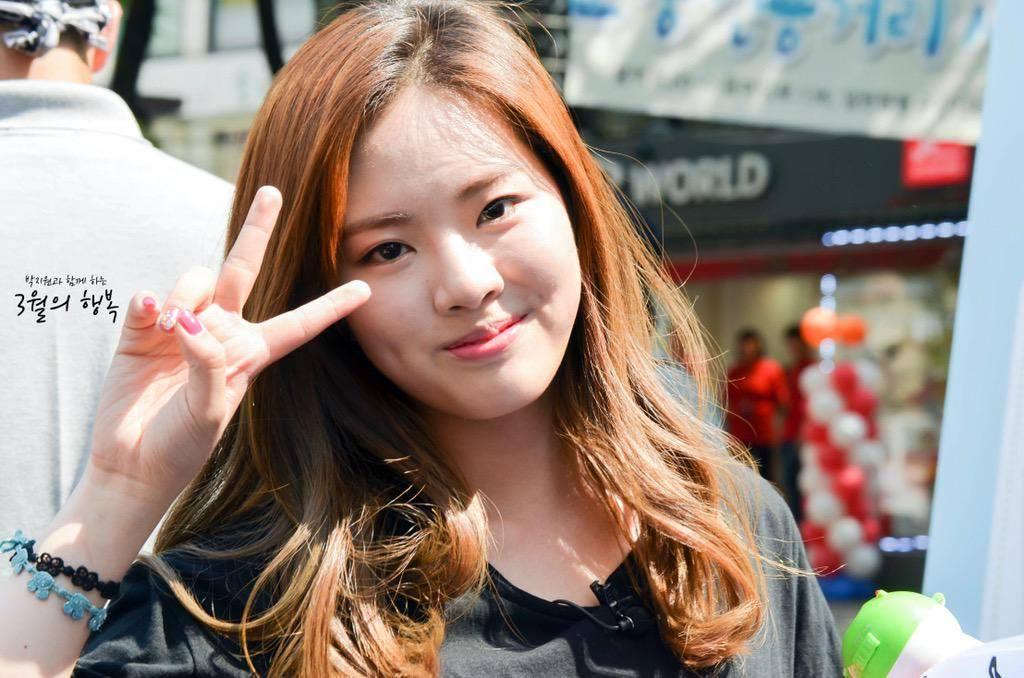 Resultado de imagem para jiwon sixteen