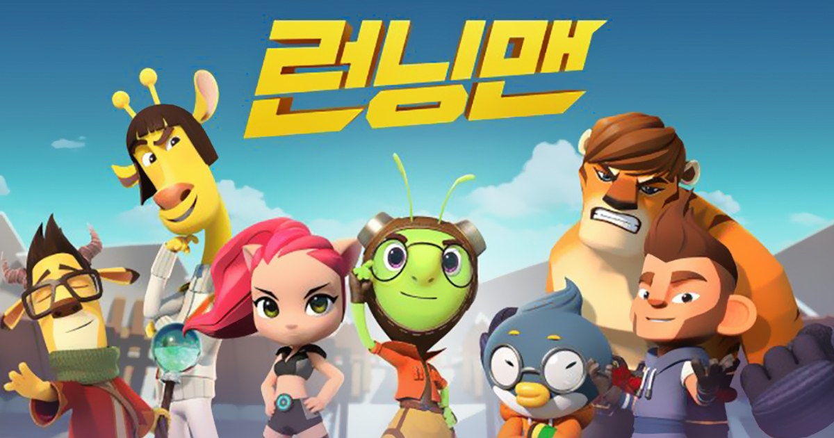 running mans new animated show is finally here and it looks cool as hell koreaboo