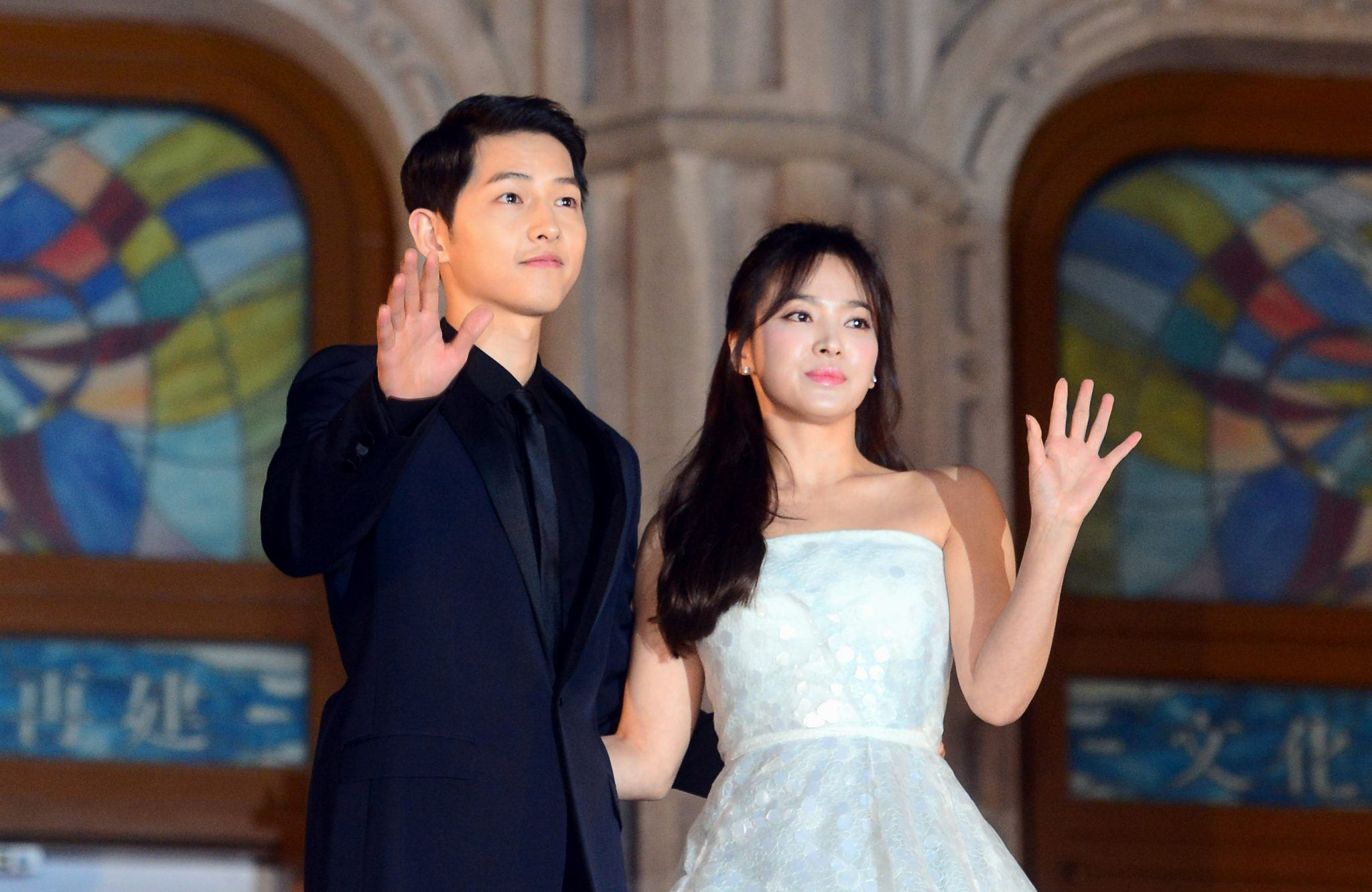 Photoshopped Pictures Show What Song Joong Ki And Song Hye Kyo S