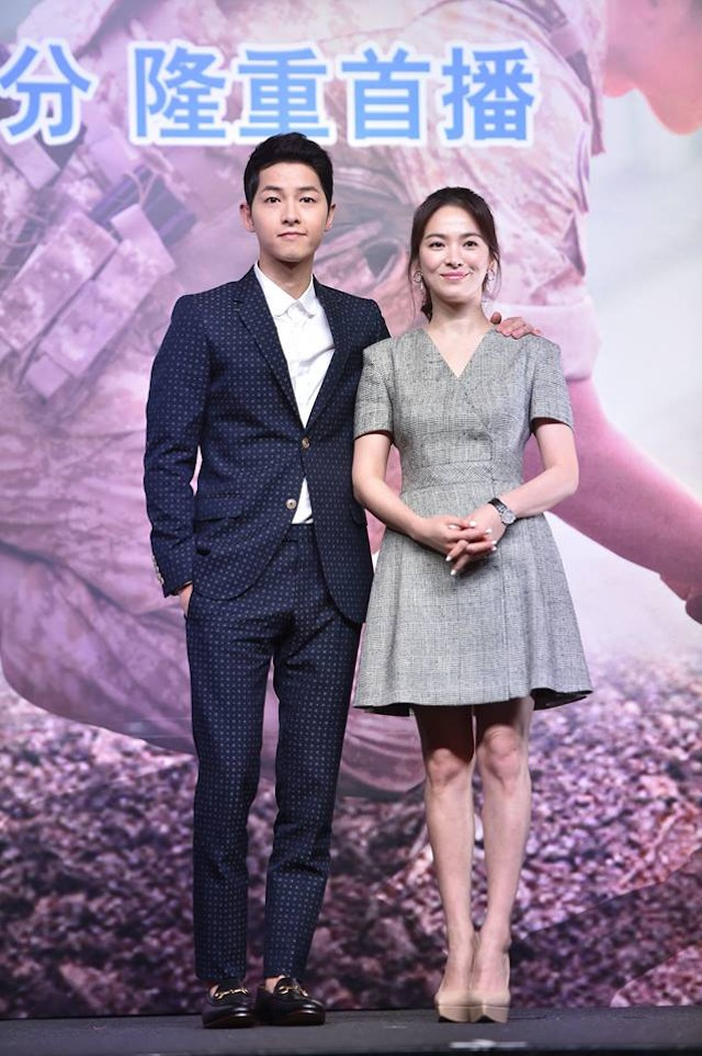 "BREAKING] Song Hye Kyo Answers: ""Are You Pregnant With ..."