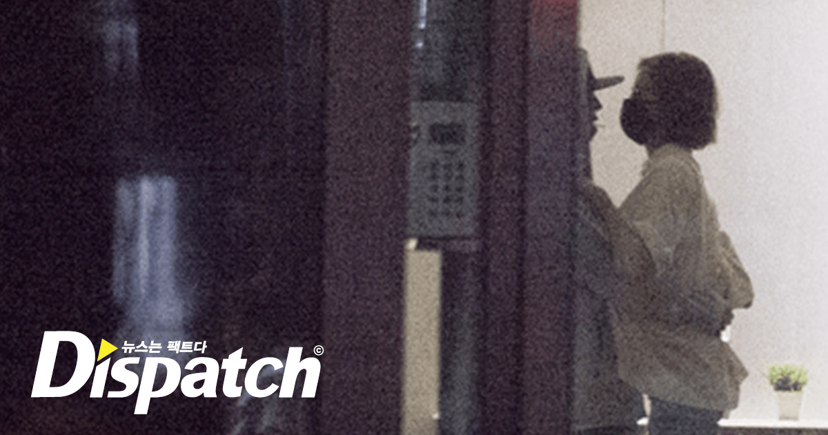 ☆BREAKING] Dispatch releases photos of UEE and Kangnam on a date