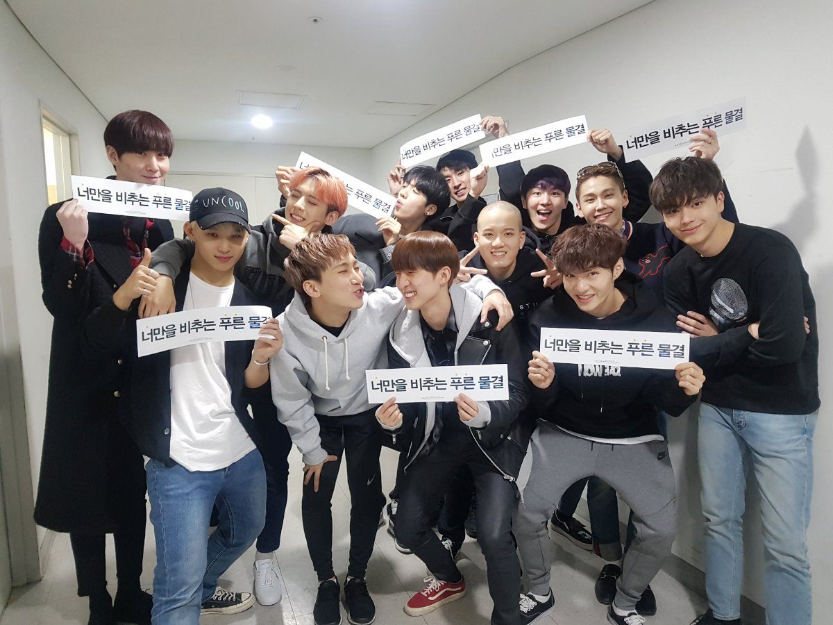 Cube Entertainment Reuses This One Clothing Item For Btob And