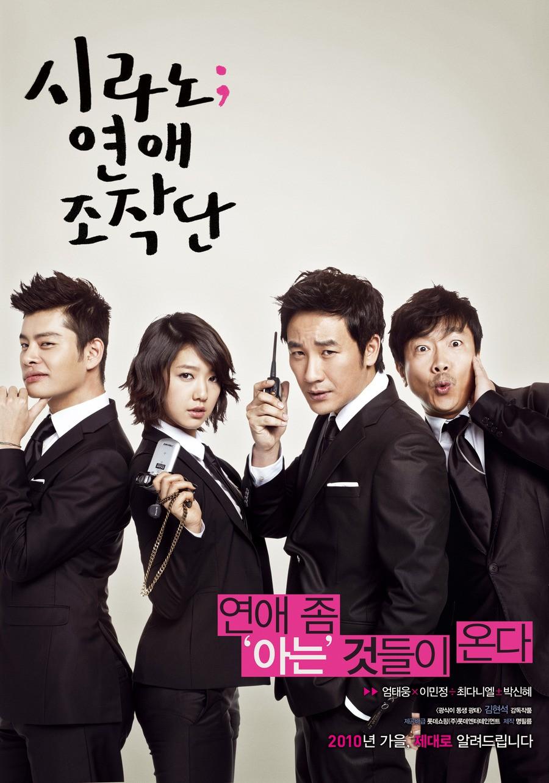 9 Romantic Korean Movies Thatll Make You Fall In Love