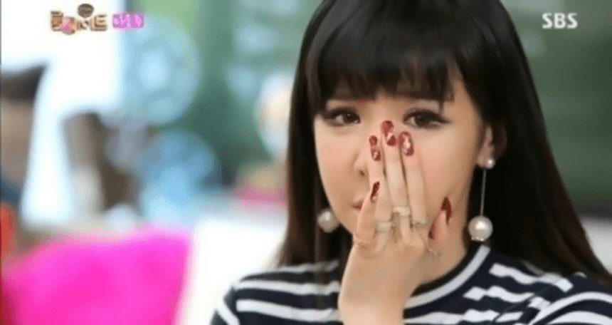 what is park bom doing now