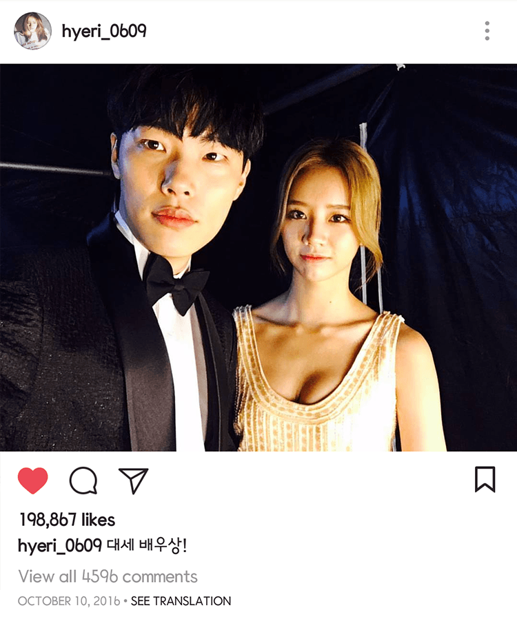 are hyeri and ryu jun yeol still dating red flags before dating someone