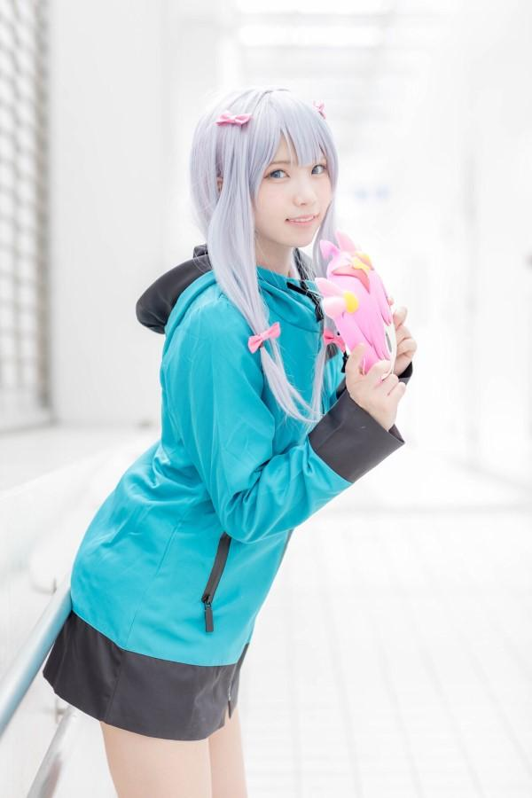 This Japanese cosplayer earns more in 2 days than most ...