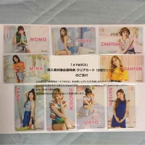 Twice Photocards Photocard Forum
