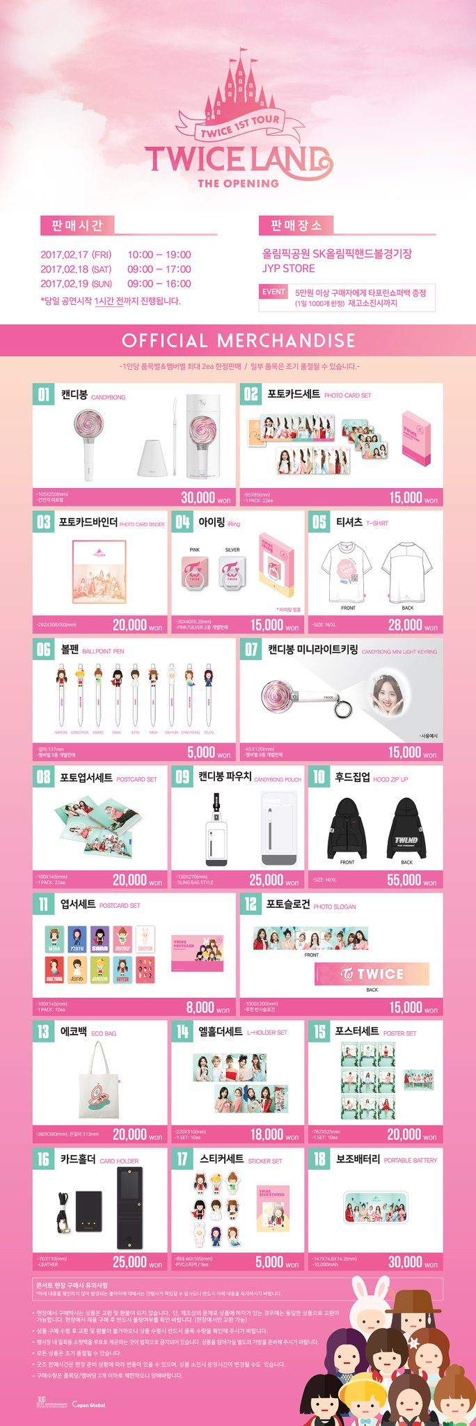 The Ultimate Guide To TWICE's Official Merchandise Since Debut