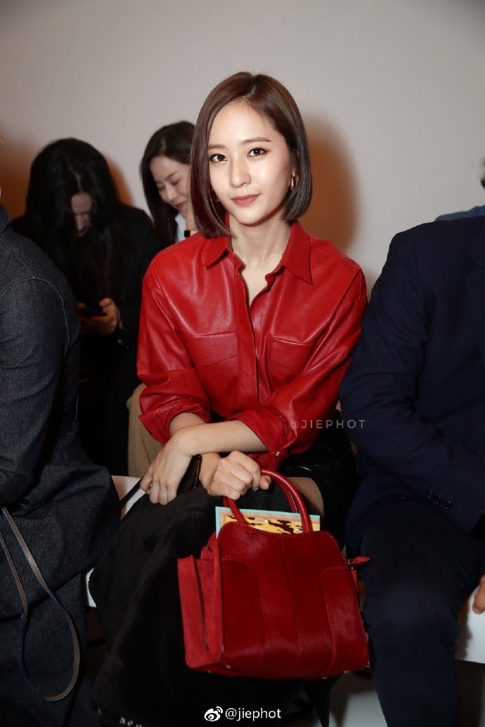F X Krystal Spotted With New Super Short Hair Style