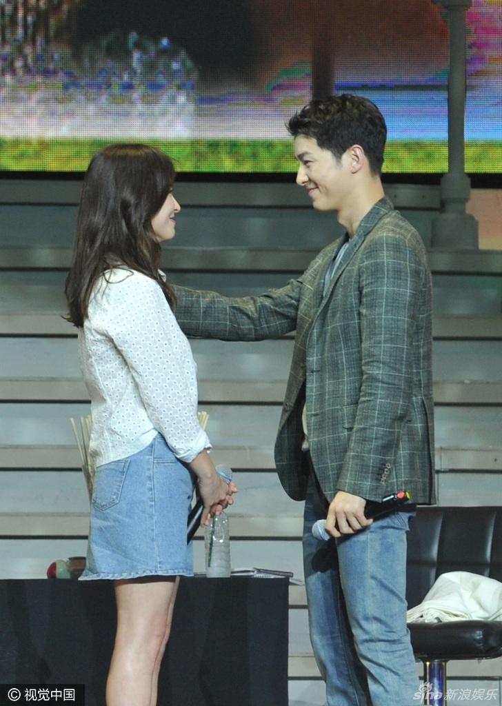 trending song joong ki song hye kyo spotted romantic vacation koreaboo