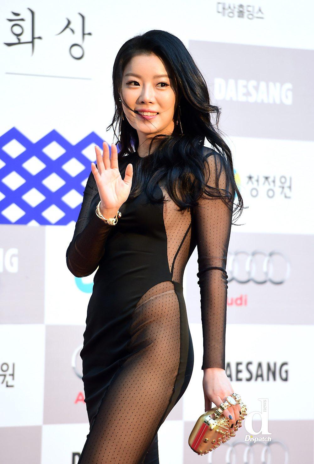 Kim soo ah 6 - 1 part 1