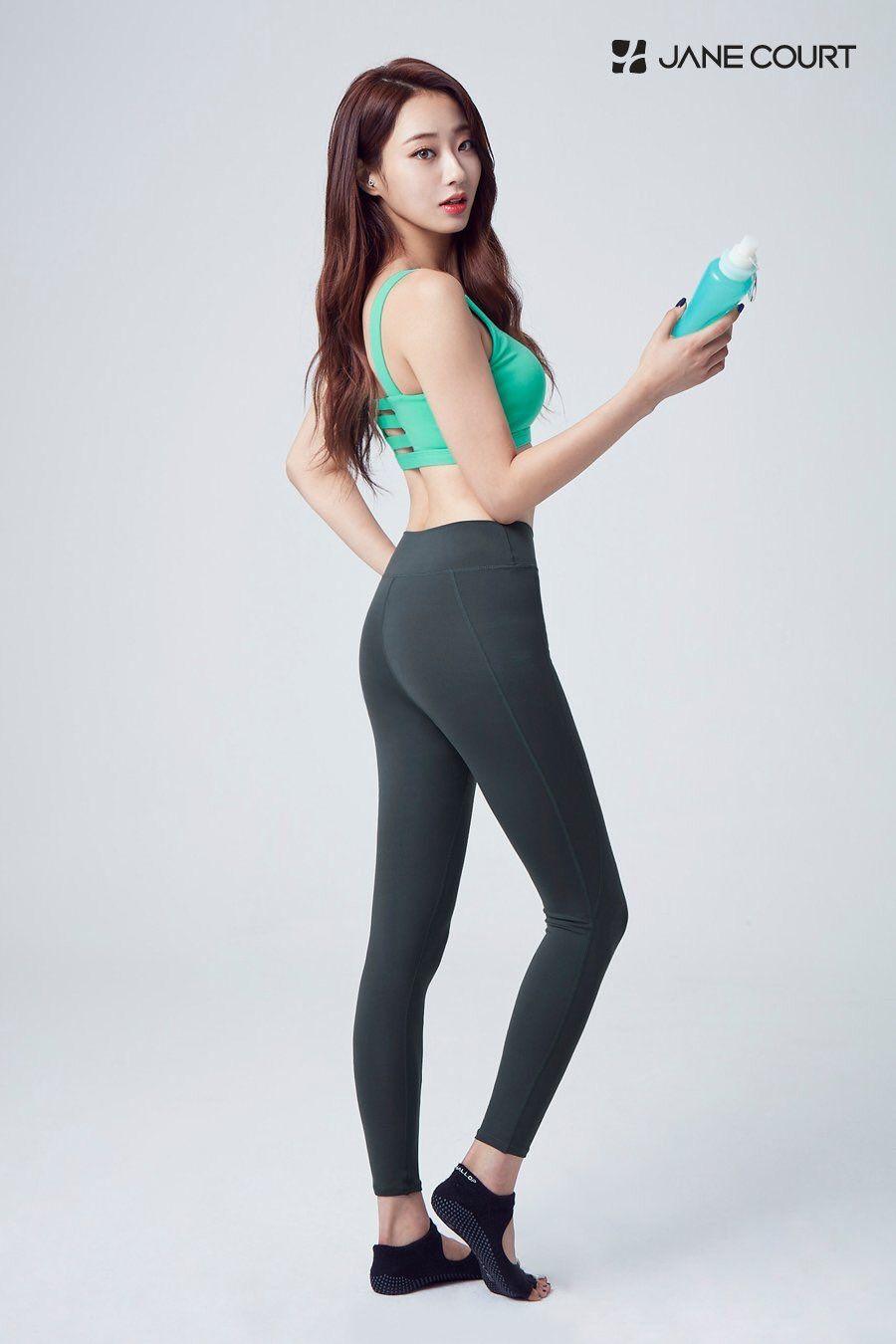 Kyungri Does Super Hot Yoga Pants Photoshoot For Jane