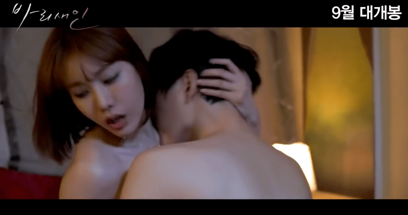 Adult 18 Sex Movies ☆trending] k-pop idols you never knew starred in 18+ adult