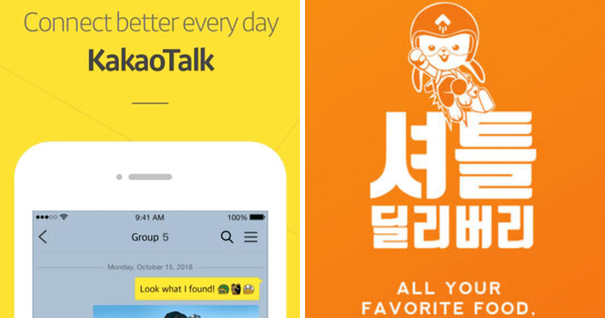 top dating apps in south korea Dating in korea 101: where to meet korean fellas, how to get them to make the first move, and more february 29, 2016 29 comments.