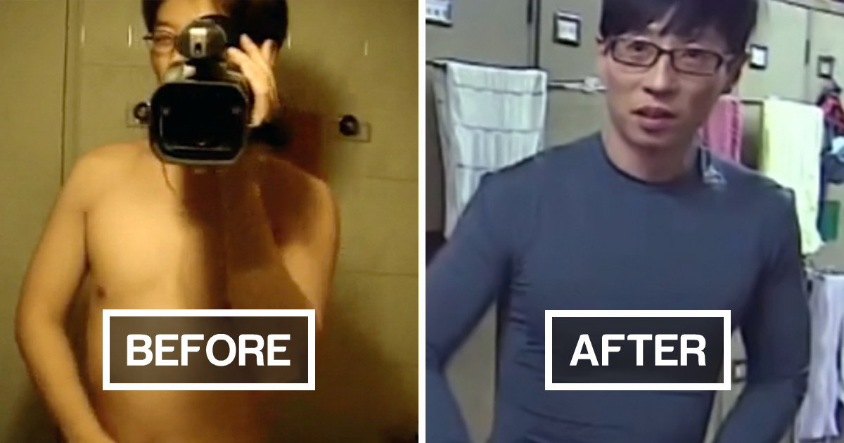 Yoo In Suk Gallery: Shocking Before/After Photos Reveal How Much Yoo Jae Suk's